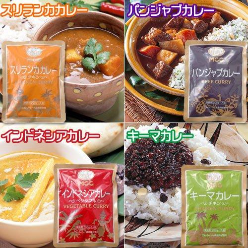 世界のカレー 10食セットの素材写真00/077/556/02.jpg
