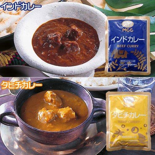 世界のカレー 10食セットの素材写真00/077/556/03.jpg