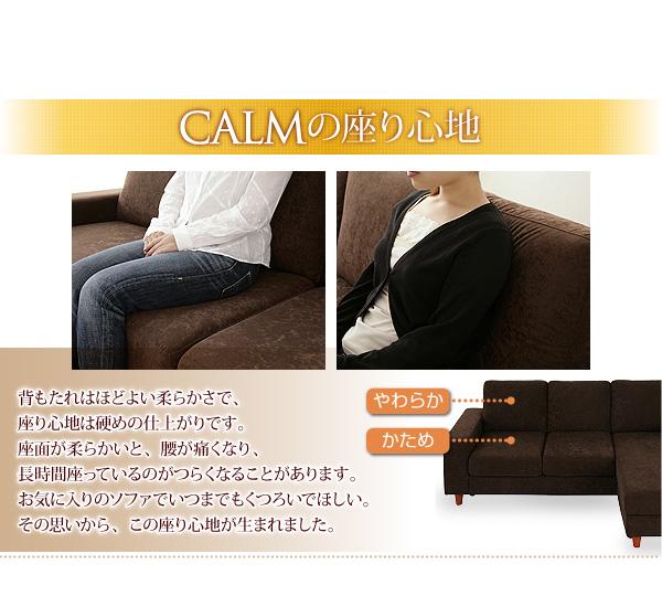 ソファー アイボリー コーナーカウチソファ【CALM】カームの素材写真00/109/826/12.jpg