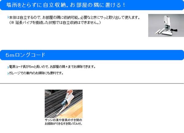 TWINBIRD(ツインバード) ACハンディーサイクロンクリーナー HC-E243SBKの素材写真00/129/571/02.jpg