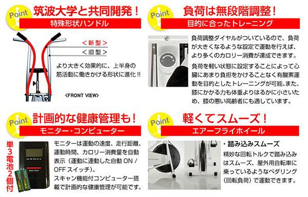 サイクルツイスタースリム+テンションベルト3本セット素材8