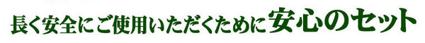 サイクルツイスタースリム+テンションベルト3本セット素材17