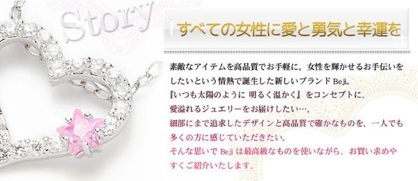 リボンシリーズ バニティケース ピンクの説明画像3