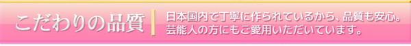 リボンシリーズ バニティケース ピンクの説明画像4
