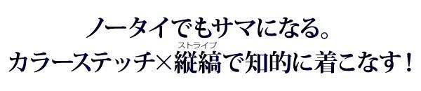 ワイシャツ3枚セット【Fresco】L カラーステッチ ドゥエボットーニ ボタンダウンシャツ3枚セット ストライプ(ネイビー・ブルー・クリアブルーステッチ) 【Fresco フレスコ BType】