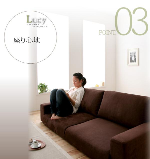 ソファー 2.5人掛け ブラウン フロアソファ【Lucy】ルーシー