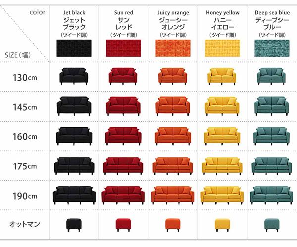 ソファー 幅130cm【LeJOY スタンダードタイプ】 ハニーイエロー 脚:角錐/ナチュラル 【リジョイ】:20色から選べる!カバーリングソファ