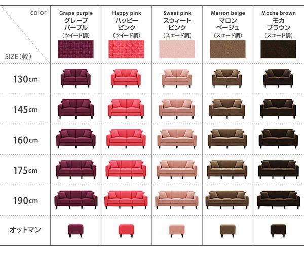 ソファー 幅130cm【LeJOY スタンダードタイプ】 アーバングレー 脚:角錐/ナチュラル 【リジョイ】:20色から選べる!カバーリングソファ