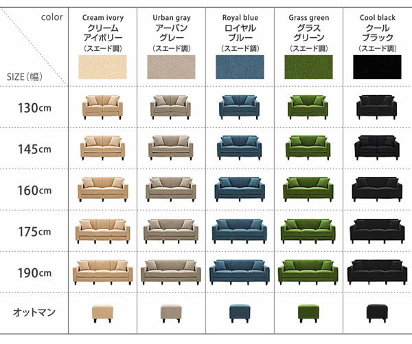 ソファー 幅130cm【LeJOY スタンダードタイプ】 ハッピーピンク 脚:角錐/ナチュラル 【リジョイ】:20色から選べる!カバーリングソファ
