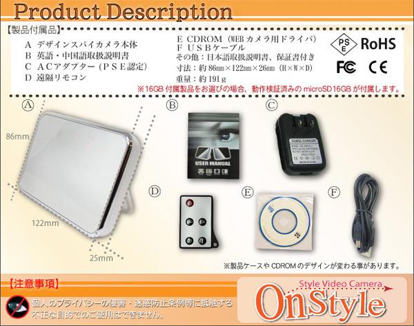 【防犯用】【小型カメラ】置時計型Shine Clock24(オンスタイル) MicroSD 16GB付属 24時間連続録画可能