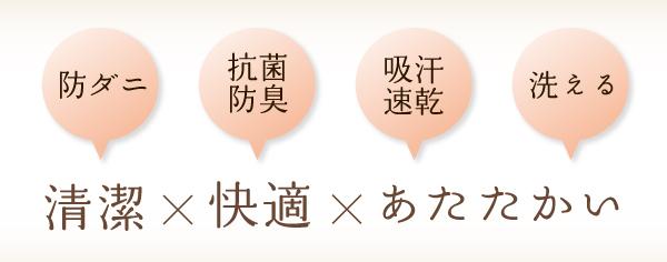 敷布団9点セット ダブル【amule】アイボリ...の説明画像1
