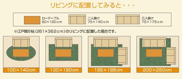 ラグマット pure カーキ 130×190cm ふんわり、なめらか!マイクロファイバーラグ pure ピュア
