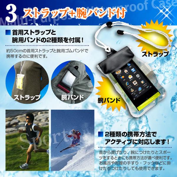 【防犯用】スマートフォン、小型カメラ向け 多目的防水ケース (OS-020) iPhone5 iPhone5S iPhone5C Galaxy Xperia 4インチ対応