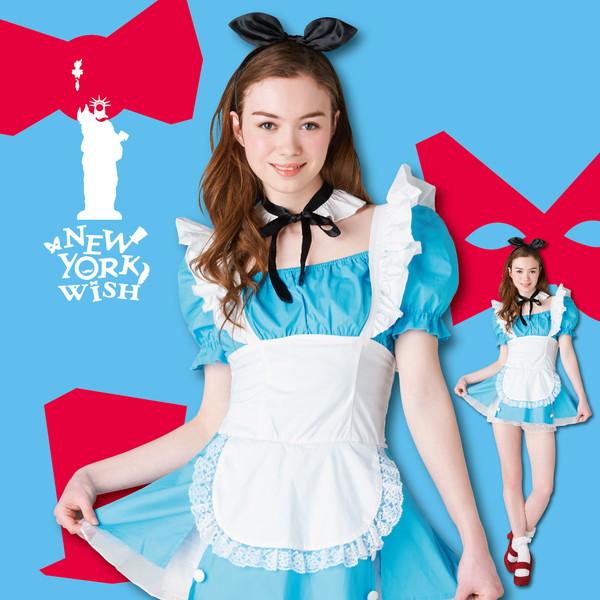 【コスプレ】 New York Wish(ニューヨークウィッシュ) NYW アクアガール