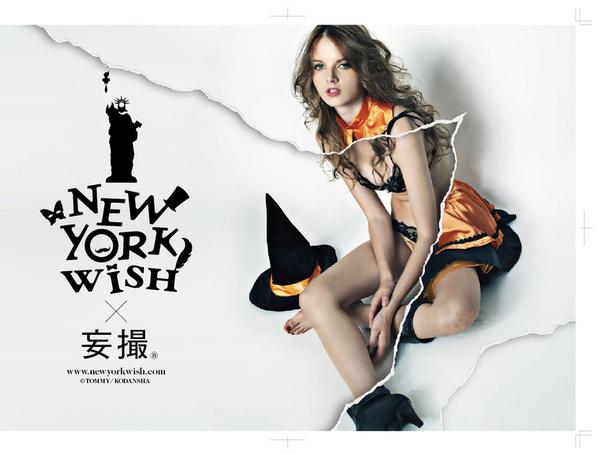 【コスプレ】 New York Wish(ニューヨークウィッシュ) コスプレ オレンジワンピースウィッチ Sサイズ NYW_2001 4560320840640