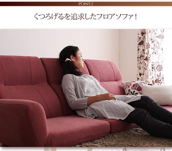ソファーセット ピンク フロアコーナーソファ cozy コジー
