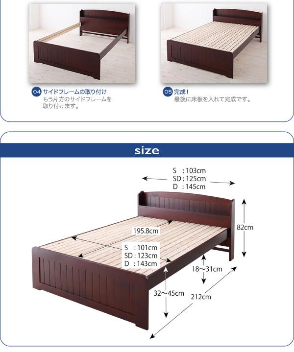 すのこベッド ダブル Fits 高さが調整できる!棚・コンセント付きすのこベッド Fits フィッツ