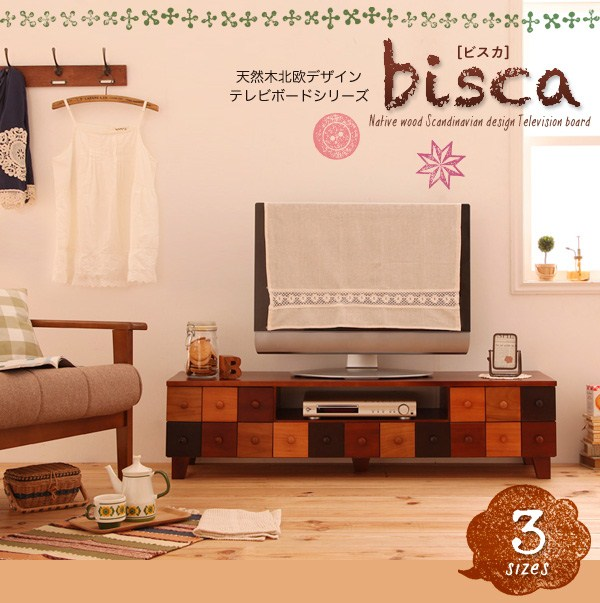 天然木北欧デザインテレビボード【Bisca】ビスカ 幅140
