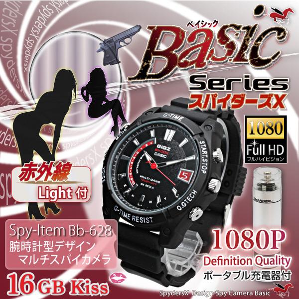 【防犯用】【小型カメラ】赤外線付フルハイビジョン腕時計型スパイカメラ 16GB内蔵スパイダーズX(Basic Bb-628)O-110ポータブル充電器付(お試しセット、本体+USBメス)