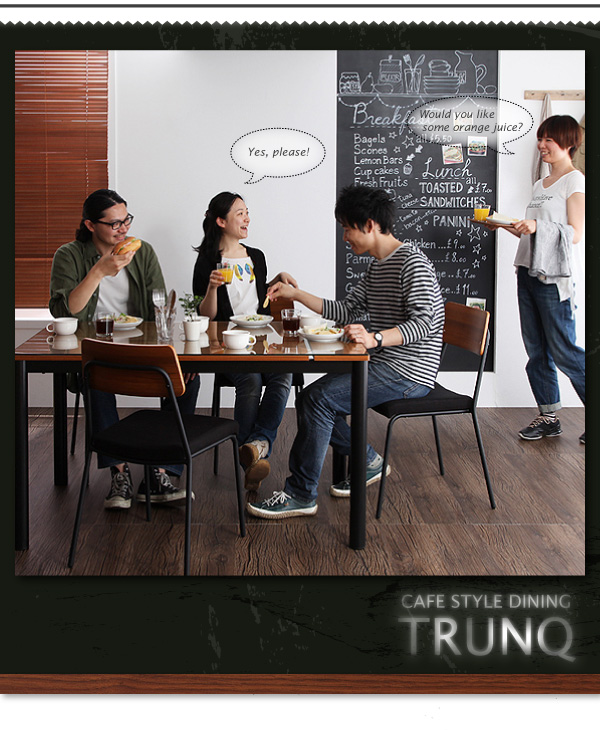 【テーブルなし】チェア2脚セット【TRUNQ】ガラス×ウッドデザイン カフェスタイルダイニング【TRUNQ】トランク/チェア(2脚組)