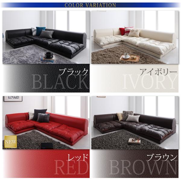 ソファーセット Cタイプ space カラー:ブラウン フロアコーナーソファ space スペース