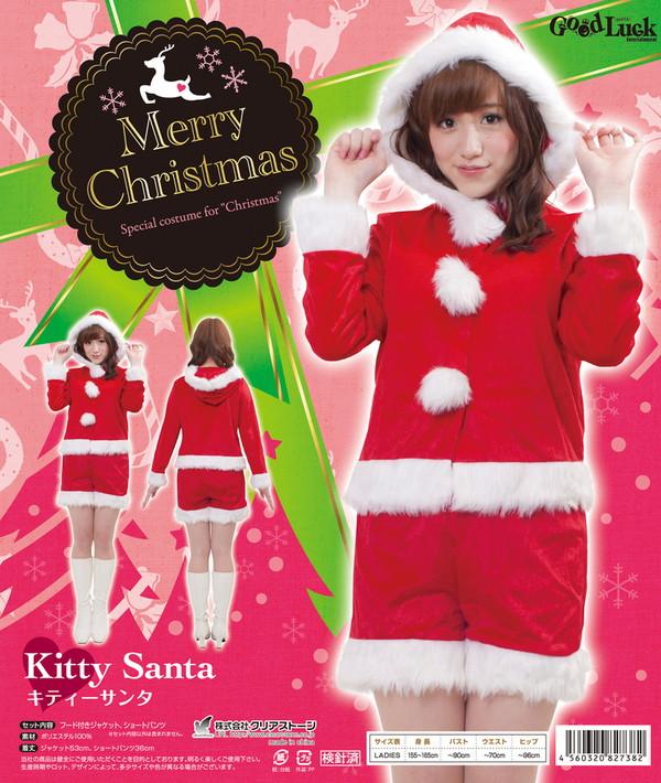 【クリスマスコスプレ 衣装】キティーサンタ 4560320827382