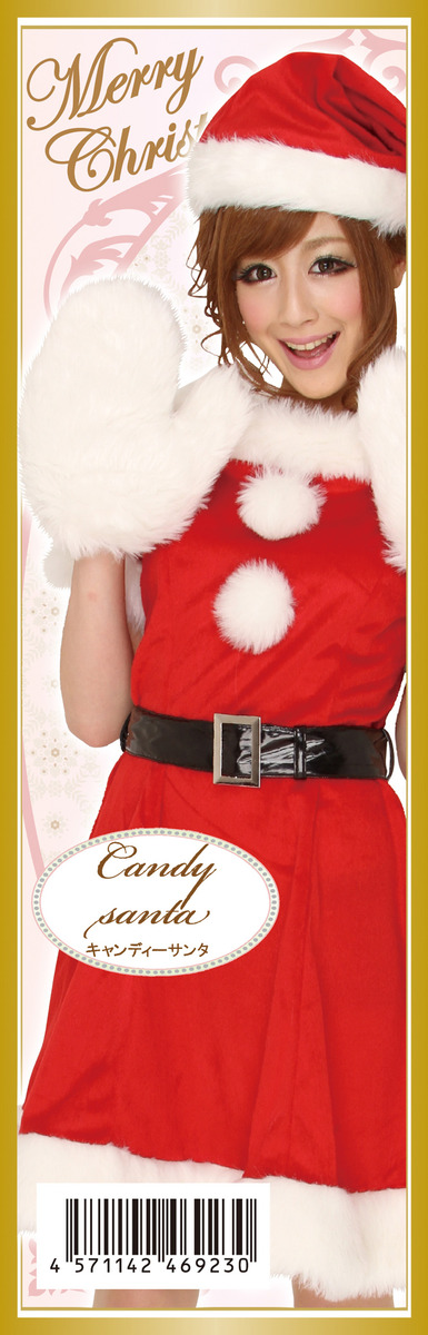 【クリスマスコスプレ 衣装】キャンディサンタ 4571142469230