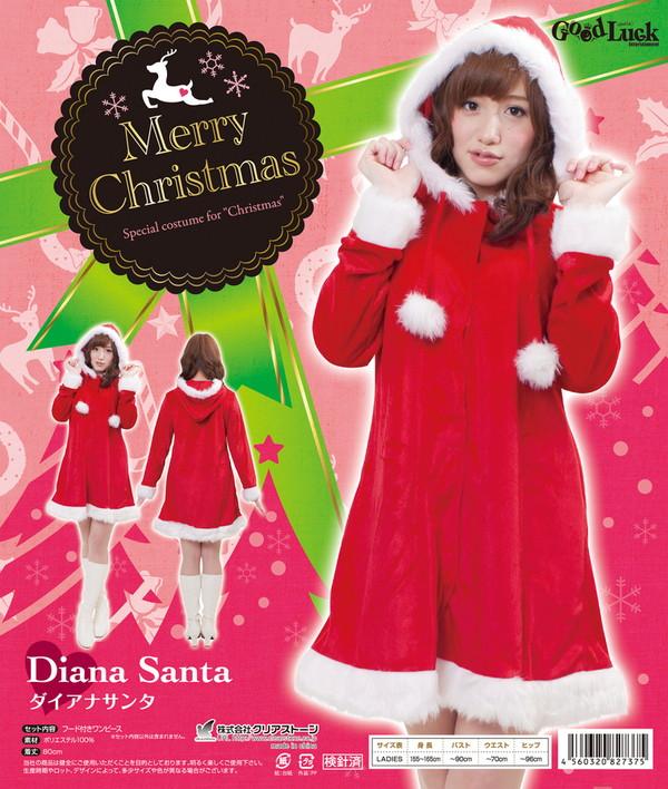 【クリスマスコスプレ 衣装】ダイアナサンタ 4560320827375