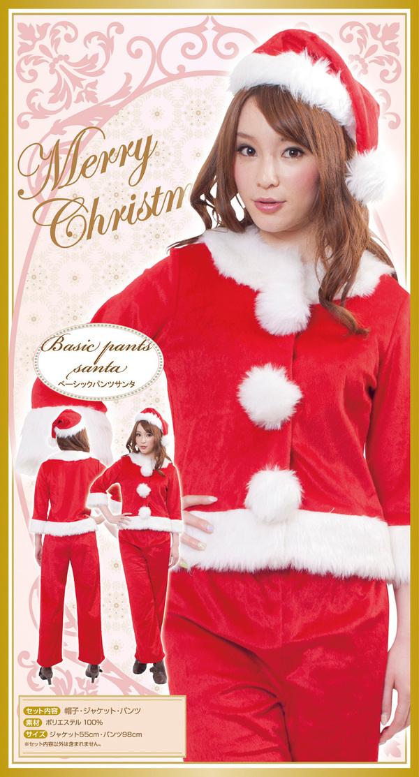 【クリスマスコスプレ 衣装】ベーシックパンツサンタ 4560320843962
