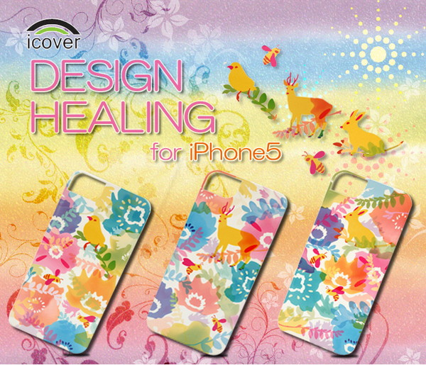 icover iPhone5用ケース DESIGN HEALINGシリーズ ヒーリング2 AS-IP5DE-HL02