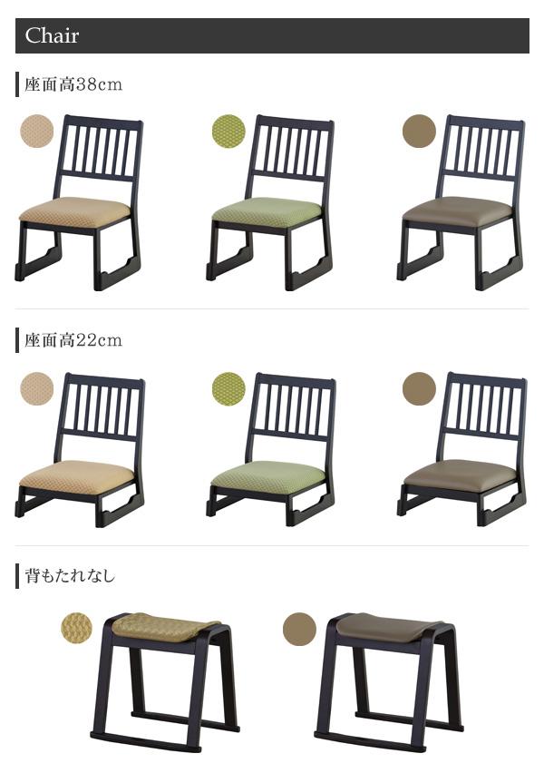 (4脚セット)東谷 法事チェア(法事椅子) ロ...の説明画像3
