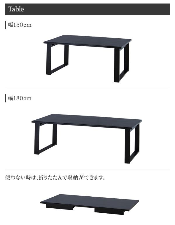 (4脚セット)東谷 法事チェア(法事椅子) ロ...の説明画像5