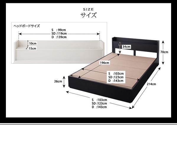 収納ベッド ダブル【VEGA】【ポケットコイルマットレス:レギュラー付き】 フレームカラー:ブラック マットレスカラー:アイボリー 棚・コンセント付き収納ベッド【VEGA】ヴェガ