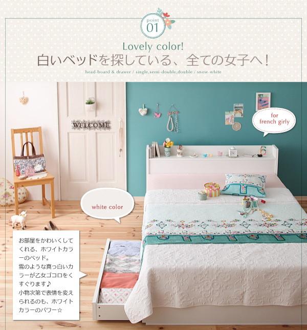 収納ベッド セミダブル【Fleur】通常丈【ボ...の説明画像3