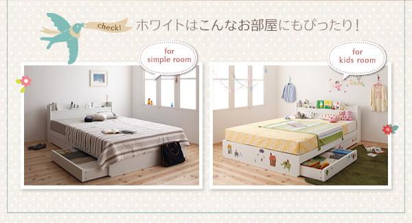 収納ベッド セミダブル【Fleur】通常丈【ボ...の説明画像4