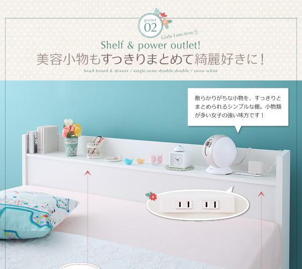 収納ベッド セミダブル【Fleur】通常丈【ボ...の説明画像5