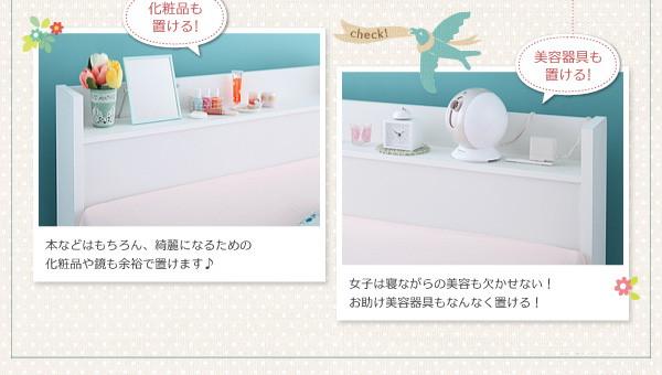 収納ベッド セミダブル【Fleur】通常丈【ボ...の説明画像6