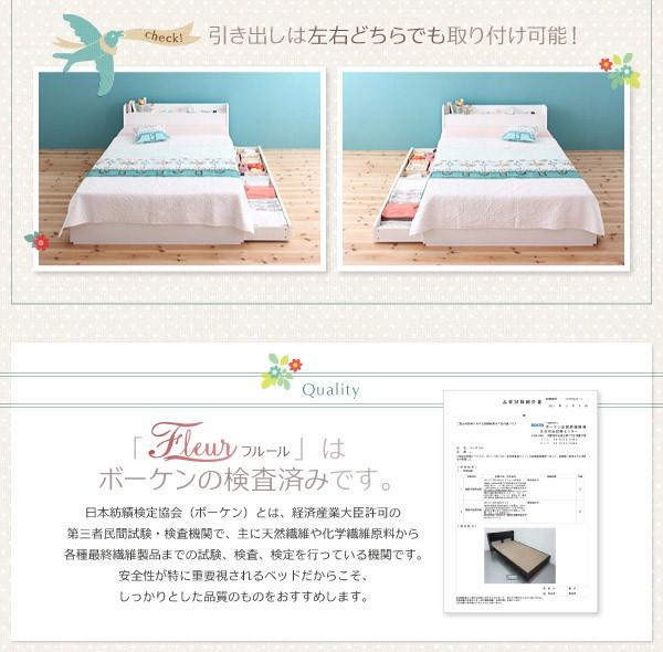 収納ベッド セミダブル【Fleur】通常丈【ボ...の説明画像8