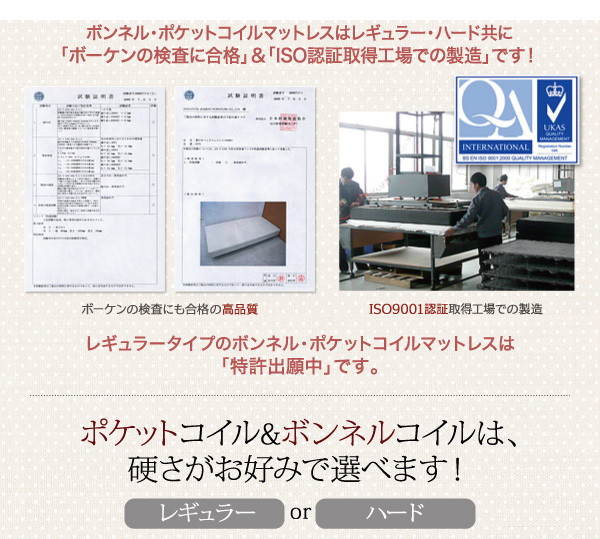 収納ベッド セミダブル【Fleur】【ボンネ...の説明画像10