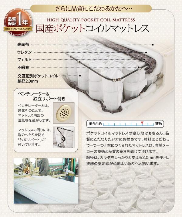 収納ベッド セミダブル【Fleur】通常丈【...の説明画像15