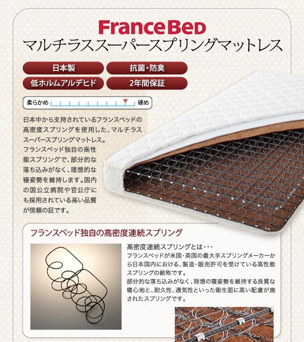 収納ベッド セミダブル【Fleur】通常丈【...の説明画像16