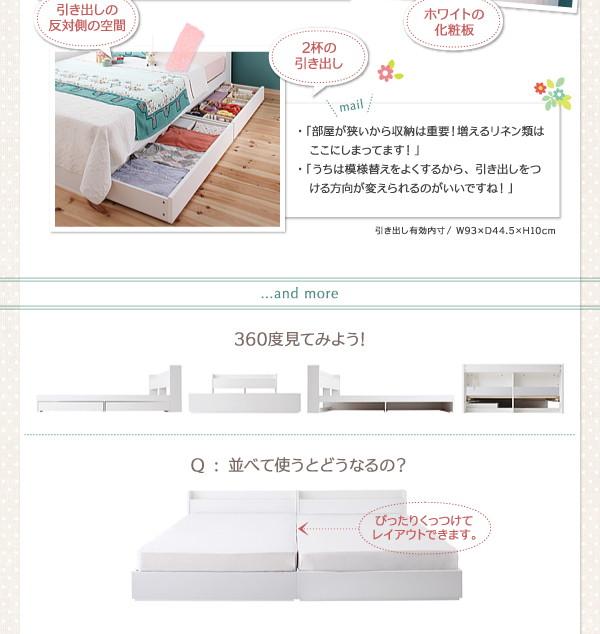 収納ベッド セミダブル【Fleur】【ボンネ...の説明画像19