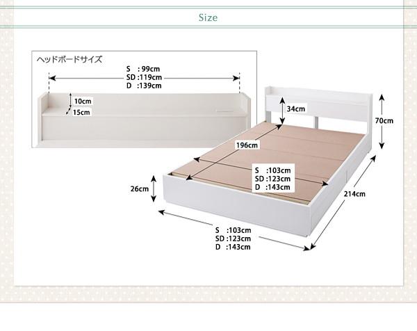 収納ベッド セミダブル【Fleur】通常丈【...の説明画像20