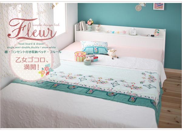 収納ベッド セミダブル【Fleur】通常丈【...の説明画像21
