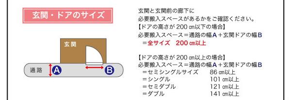 収納ベッド セミダブル【Fleur】通常丈【...の説明画像29