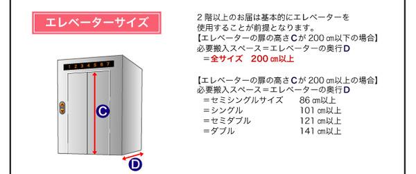収納ベッド セミダブル【Fleur】通常丈【...の説明画像30