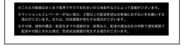 収納ベッド セミダブル【Fleur】通常丈【...の説明画像32