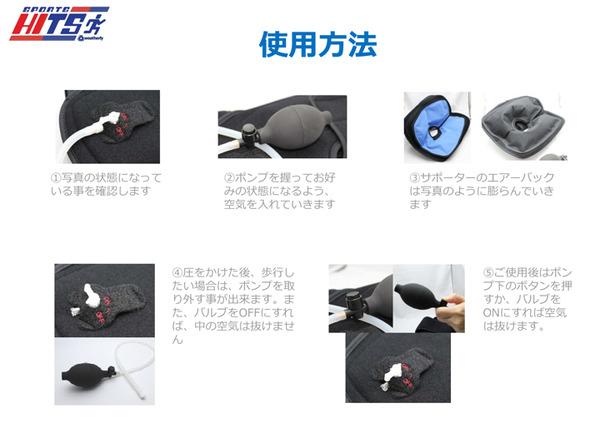 SPORTS HITS(スポーツヒッツ) ホット&アイストレーニング・サポーター 腰用 SH-07