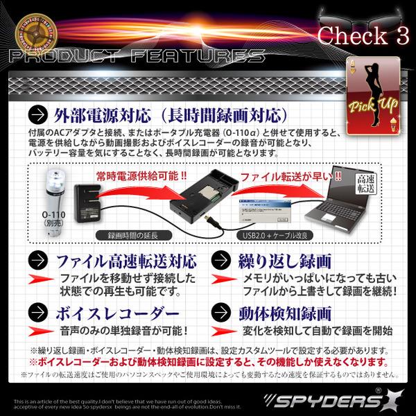 【防犯用】【小型カメラ】【ミントケース】ミントケース型スパイカメラ/ブラック(スパイダーズX-A310B)オリジナルミントステッカー付