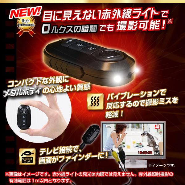 防犯用 小型カメラ キーレス型ビデオカメラ(匠ブランド)『Argus』(アーガス)
